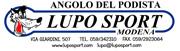 LupoSport