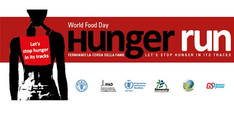 hunger2014